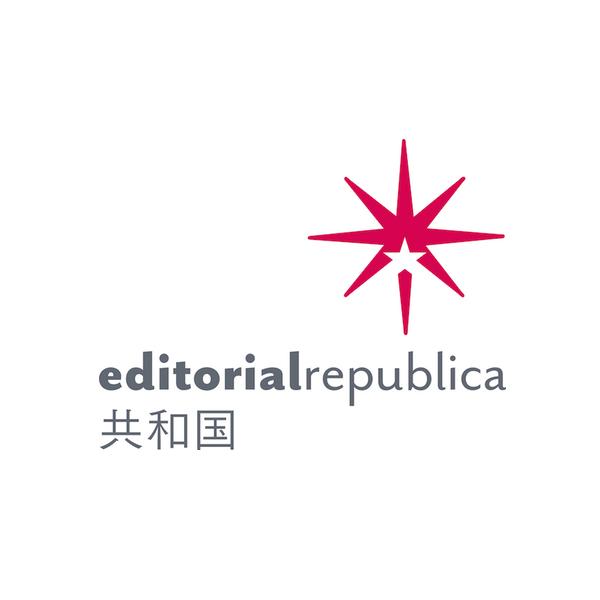 出版社「共和国」-編集者の自腹ワンコイン広告
